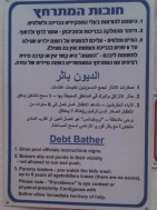 Debt bather